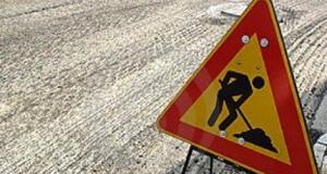 Radovi na sanaciji puteva